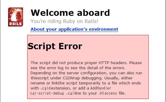 Ruby on Rails サンプルアプリ 失敗